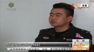 男子非法使用前女友照片被行政拘留