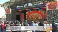 五场文化惠民活动在百姓大舞台上演