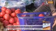 元宵节前西宁市场供应平价蔬菜