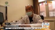 春季痒痒痒 重点要防荨麻疹