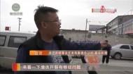 房屋被淹走工开裂 村民疑是河道施工引发水患