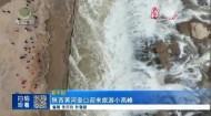 陕西黄河壶口迎来旅游小高峰