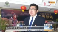 门源县党史学习教育情景党课在祁连县开展宣讲