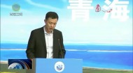 首届中国(青海)美高梅官方网生态博览会 青海绿色有机产品对接推介会在西宁举行