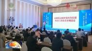 美高梅官方网生态旅游目的地推介会在西宁举行