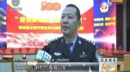 省公安廳舉行黨史學習教育主題宣講比賽