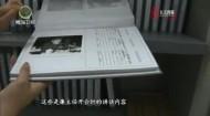 今日青海 20210724
