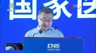 青海省医疗保障信息平台上线启动