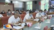 省新冠肺炎疫情防控处置工作指挥部 第二十九次(视频)会议召开