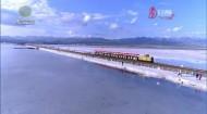 今日青海 20210801