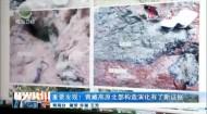 重要发现!青藏高原北部构造演化有了新证据