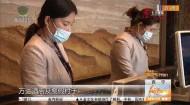 跨越24城寻味淮扬 推动西宁餐饮多元化