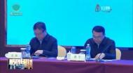 全省旅游市场整治质量提升工作会议召开