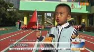 西宁市城西区第一幼儿园开展迎国庆主题活动