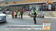 西宁交警发布十一小长假两公布一提示