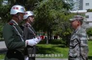 """""""青海好兵""""古晓龙"""
