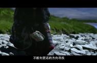 【青海·我们的国家公园】自然的画笔