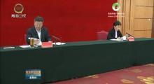 省委召开党外人士民主协商会征求有关人事安排意见