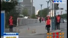 助力:三江源国家公园管理局积极参与创城