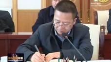 海东与青海湖景区签订合作框架协议