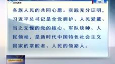 """市委宣传部传达学习全国""""两会""""精神"""