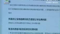 大美青海 20171026
