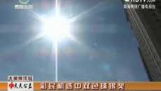 天天公益 20171020