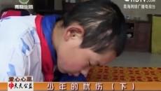 天天公益 20171005