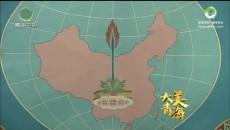 大美青海 20171129