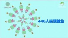 江源扫描 20171111
