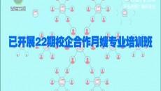 江源扫描 20171105