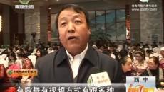 """大美青海""""请听我说""""宣传推介大赛在西宁开赛"""