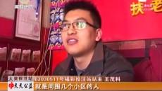 天天公益 20171225