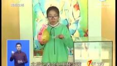 柚子皮能去甲醛吗?
