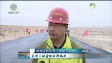 百日攻坚·干出新气象 全省多个公路建设项目有序推进