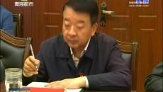 王建军在省委宣传部调研时强调 做学习宣传贯彻人民领袖思想的排头兵