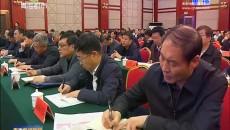 省政府党组中心组举办前沿知识专题讲座 王建军主持