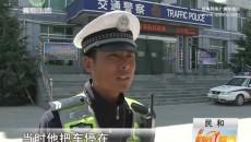 停车3分钟被贴罚单 事主不服求申诉