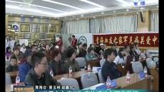 """""""世界血友病日""""宣传活动在西宁举行"""
