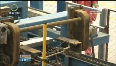 百日攻坚·干出新气象 海镁特青海工厂在察尔汗盐湖开工