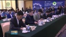 第十九届青洽会及第五届环湖电动汽车挑战赛新闻发布会在北京举行