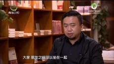 大美青海 20180507
