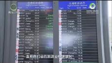 大美青海 20180528