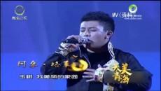 大美青海 20180501