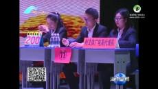 """海南州举办庆""""七一""""党的十九大精神及党章知识竞赛"""