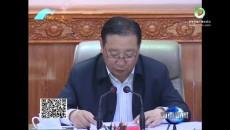张文魁主持召开十三届海南州委第40次常委会