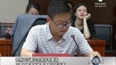 黄南州三江源生态保护和建设三期工程规划前期调研工作结束