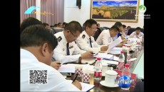 海南果洛玉树片区道路交通安全管理工作部署会召开