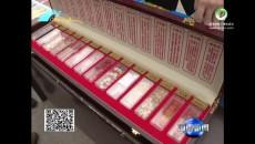 共和县开展6.26国际禁毒日宣传教育活动