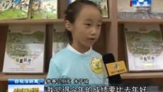 启迪:思维能力挑战赛 促进幼儿健康成长